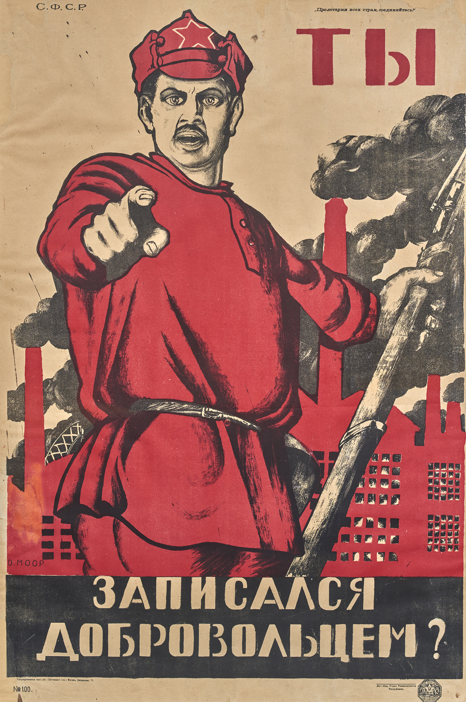 soviet propaganda exhibit sheds light on past and present the